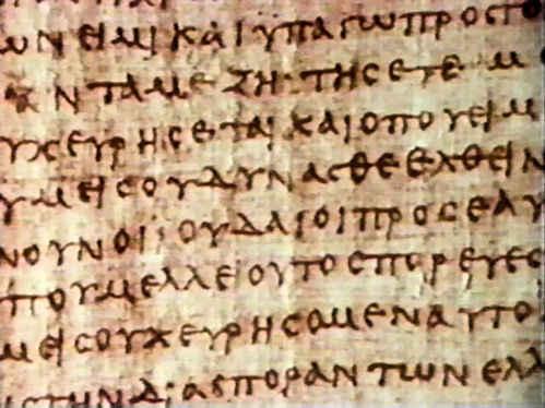 Ancient Greek Manuscripts
